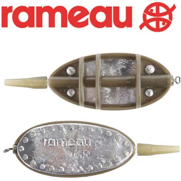 Rameau method feeder in-line hranilica